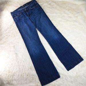 7FAMK Dojo Wide Leg Trouser Jeans